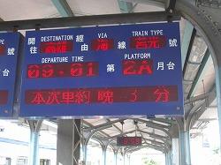 081101_0857列車案内.jpg