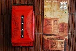 081012-01茶袋.jpg